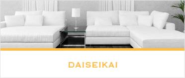 climatisation-thoshiba-daiseikai-installation-e-cossenet